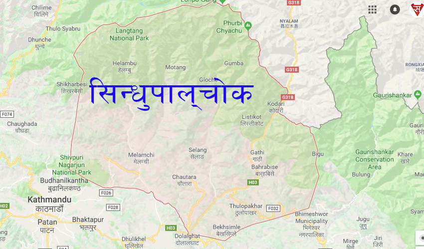 sancharkarmi sindupalchok district nepal