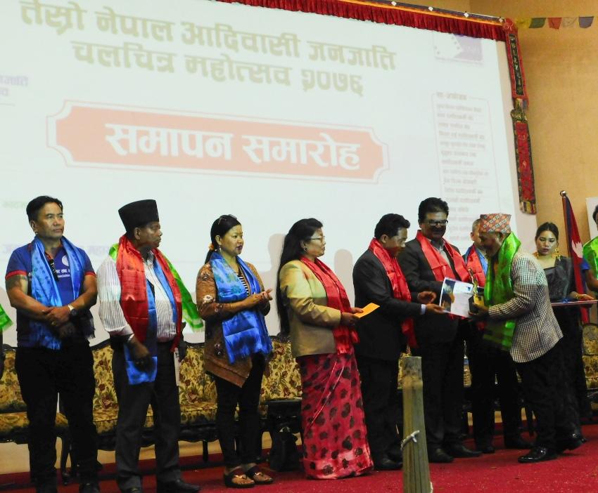 sancharkarmi.com